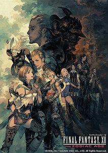 004bFinal-Fantasy-XII.jpg
